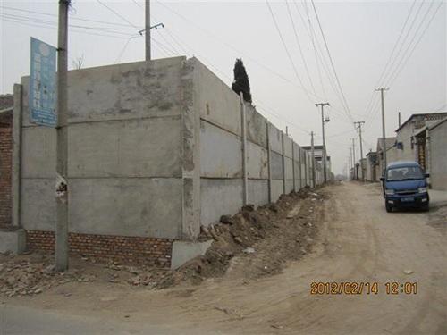水泥保温板 (1)